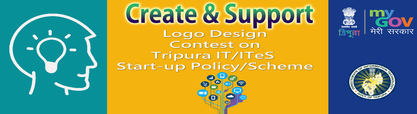 Create & Support Logo Design Contest on Tripura IT/ITeS Start up Policy/Scheme